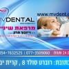 mv dental