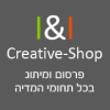 i&i-creative shop